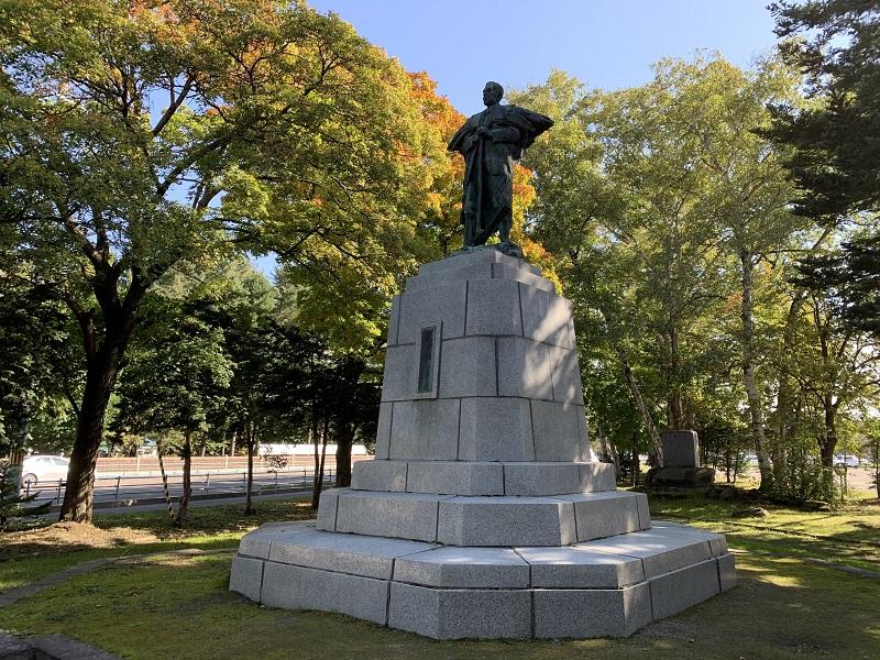 依田勉三の銅像